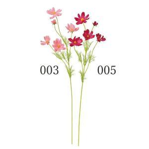 《 造花 》Asca/アスカ コスモス×5|y-hanabishi