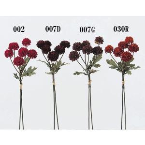 《 造花 》Asca/アスカ ポンポンマムバンチ|y-hanabishi