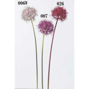 《 造花 》Asca/アスカ アリウム y-hanabishi
