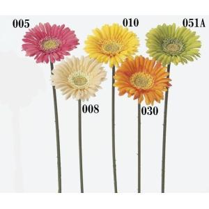 《 造花 》Asca/アスカ ミニガーベラ|y-hanabishi