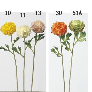 《 造花 》Asca/アスカ ラナンキュラス|y-hanabishi