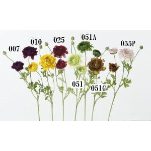 《 造花 》Asca/アスカ ラナンキュラス×2 つぼみ×1|y-hanabishi