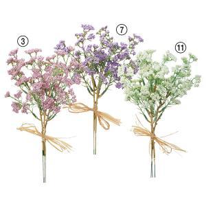 《 造花 》◆とりよせ品◆Asca(アスカ) ベビーブレスバンチ(1束3本)の画像