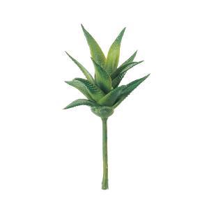 《 造花 グリーン 多肉植物 》Asca/アスカ アガベ ダークグリーン|y-hanabishi