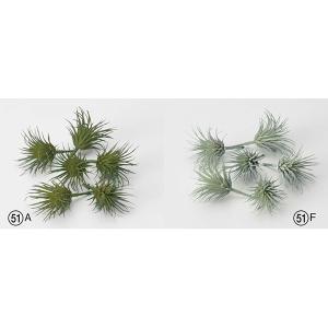 《 造花 グリーン 多肉植物 》Asca/アスカ ☆エアプランツ (1袋6本入)|y-hanabishi