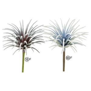 《 造花 グリーン 多肉植物 》Asca/アスカ エア-プランツ(1袋6本入)|y-hanabishi
