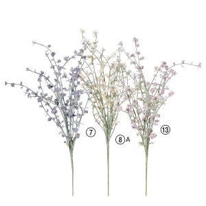 《 造花 グリーン 実 》Asca/アスカ ワイルドグラス|y-hanabishi