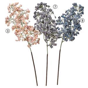 《 造花 グリーン 実 》Asca/アスカ ベリースプレー|y-hanabishi