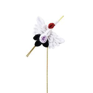 《 正月 装飾 》Asca/アスカ ちりめん鶴つまみ飾りピック|y-hanabishi