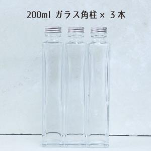 ハーバリウム/Herbarium 200ml角柱ガラスボトル3本セット|y-hanabishi