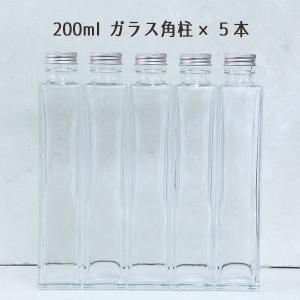 ハーバリウム 200ml角柱ガラスボトル5本セット