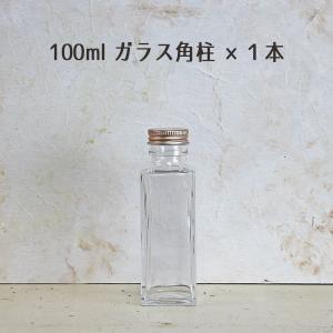 ハーバリウム/Herbarium 100ml角柱ガラスボトル1本|y-hanabishi