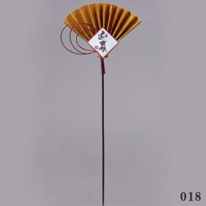 《 正月 装飾 》花びし/ハナビシ 扇ピック ゴールド y-hanabishi