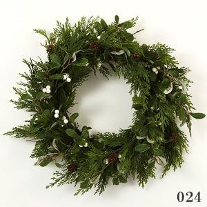 《 クリスマス リース 》花びし/ハナビシ フォレストベリーリース グリーン