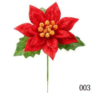 《 クリスマス 造花 ポインセチア 》花びし/ハナビシ ポインセチアピック レッド|y-hanabishi