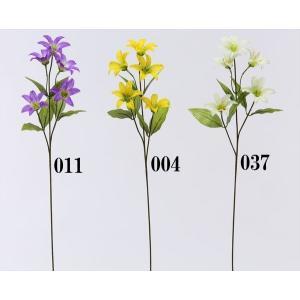 《 造花 》花びし/ハナビシ ミニリリー|y-hanabishi