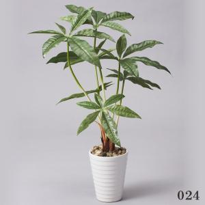 《 造花 グリーン  観葉植物 》花びし/ハナビシ パキラポット グリーン y-hanabishi