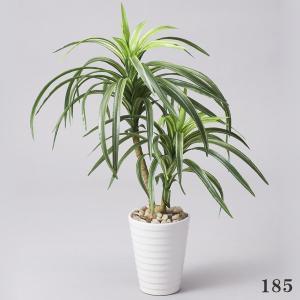 《 造花 グリーン  観葉植物 》花びし/ハナビシ ユッカポット グリーン/ホワイト y-hanabishi
