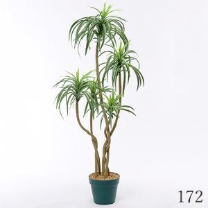 《 造花 グリーン  観葉植物 》花びし/ハナビシ 4FTユッカポット グリーンクリーム y-hanabishi