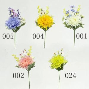 《 造花 》◆とりよせ品◆花びし ミックスガーベラピックの画像