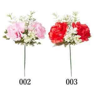 《 造花 》花びし/ハナビシ ☆カーネーションピック|y-hanabishi