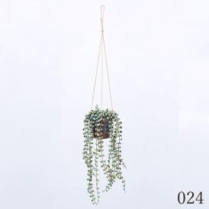 《 造花 グリーン  観葉植物 》花びし/ハナビシ ミニリーフポット グリーン y-hanabishi