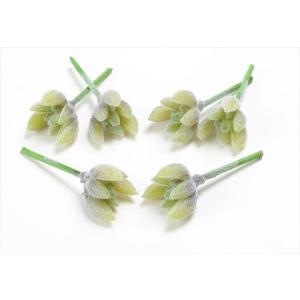 《 造花 グリーン 多肉植物 》花びし/ハナビシ ☆ミニサクレントピック(6本/袋) グリーン/パープル y-hanabishi
