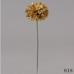 《 造花 》花びし/ハナビシ ☆ポンポンピック ゴールド|y-hanabishi