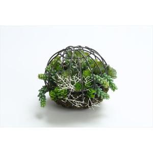 《 造花 グリーン 多肉植物 》花びし/ハナビシ アイアンドーム多肉アレンジ グリーン|y-hanabishi