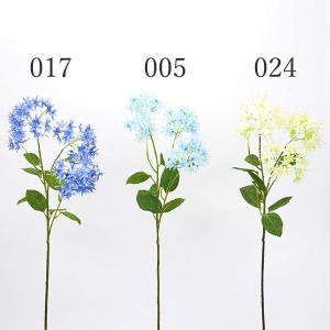 《 造花 》花びし/ハナビシ ダイヤモンドリリー|y-hanabishi