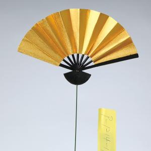 《 正月 装飾 》Parer/パレ 扇子ピック 11cm (1セット6本入り)|y-hanabishi