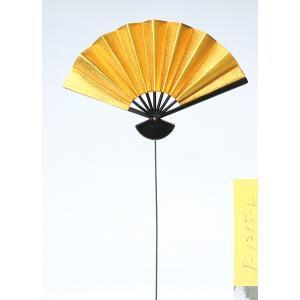 《 正月 装飾 》Parer/パレ 金扇子ピック L (1セット6本入り)|y-hanabishi