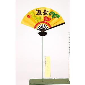 《 正月 装飾 》Parer/パレ 金扇子L 迎春ピック (1セット6本入り)|y-hanabishi