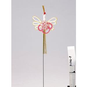 《 正月 装飾 》Parer/パレ 水引鶴 ピンク|y-hanabishi