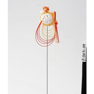 《 正月 装飾 》Parer/パレ 水引亀 オレンジ y-hanabishi