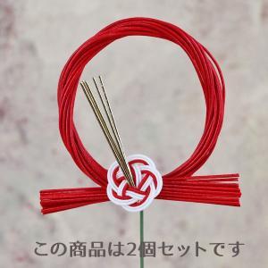 《 正月 装飾 》Parer/パレ 水引リングピック 赤 (1セット2本入り) y-hanabishi