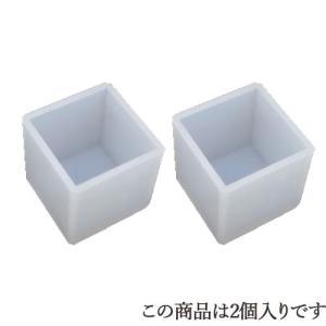 《 造花 資材 》★即日出荷★そらーる/ソラール(ソクジツ) シリコンモールド・キューブ 35mm (1セット2個入り)|y-hanabishi