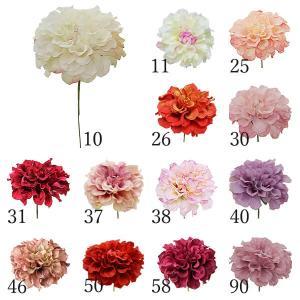 【商品サイズ】 花径10cm 全長18cm