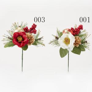 《 正月 装飾 》☆即日出荷☆花びし 迎春椿ピックの画像