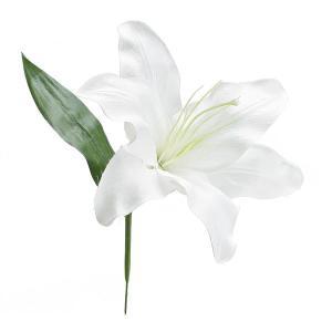 《 造花 》☆即日出荷☆花びし/ハナビシ(ソクジツ2) カサブランカリリーピック ホワイト|y-hanabishi