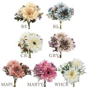 《 造花 》◆とりよせ品◆Viva ガーベラMIXバンドルの画像