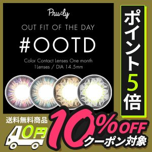 ◆#OOTD 【OUT OF THE DAY】◆  ■#SPARKLR#BROWN:日本人でも目に馴...