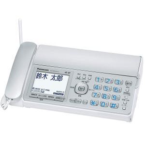 パナソニック デジタルコードレス 普通紙 ファクス KX-PD315DL-S(親機のみ・子機無し)K...