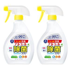 2個セット 第一石鹸 キッチンクラブ アルコール 除菌スプレー 本体 400ml キッチン用|y-itoya