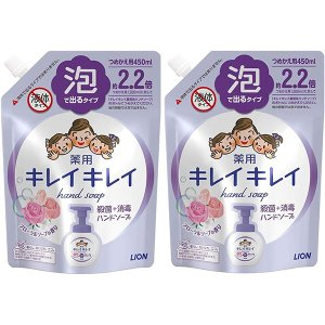 2個セット キレイキレイ 薬用 泡ハンドソープ フローラルソープの香り 詰め替え 450ml|y-itoya