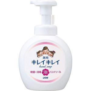 500ml キレイキレイ 薬用 泡ハンドソープ シトラスフルーティの香り 本体ポンプ 大型サイズ|y-itoya