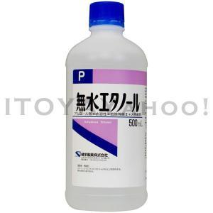 無水エタノールP 500mlの画像