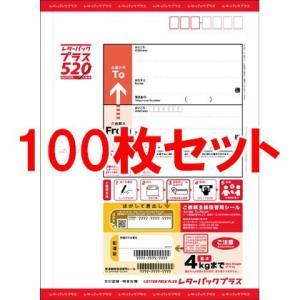 日本郵便 レターパックプラス 100枚|y-itoya