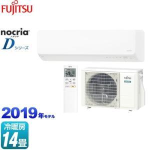 AS-D40J-W  富士通ゼネラル  ルームエアコン  ノクリア nocria Dシリーズ スリム...