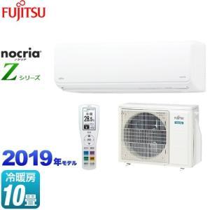 ルームエアコン 冷房/暖房:10畳程度 富士通ゼネラル AS-Z28J-W ノクリア nocria ...